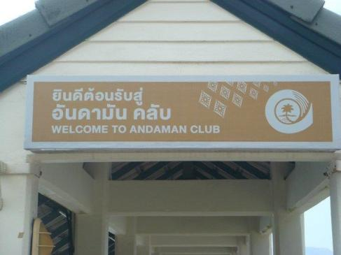 Andaman Club Visa Run